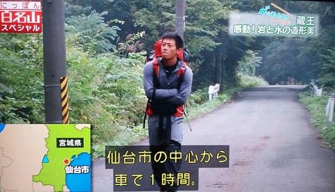 20121127用6.JPG