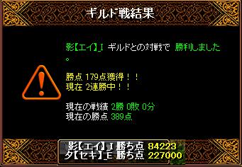1028_影【エイ】_I5.png