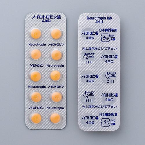 ノイロトロピン 錠