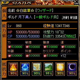 530000.png