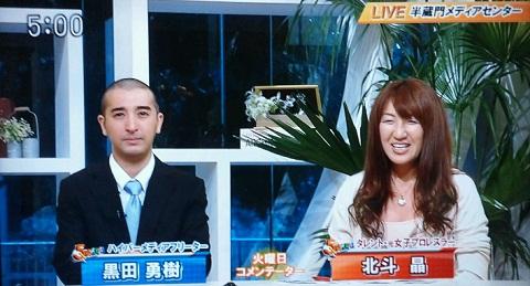 20120915用黒田がボウズに.JPG