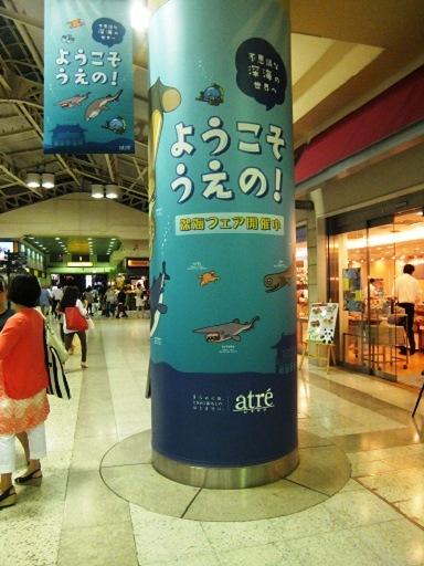 ようこそ上野.jpg