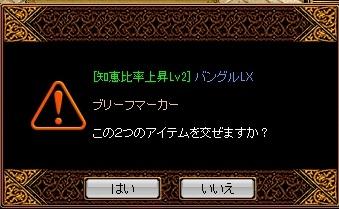 RedStone 15.07.18[00] (2).jpg