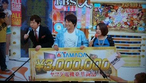 20121105用優勝水内猛.JPG