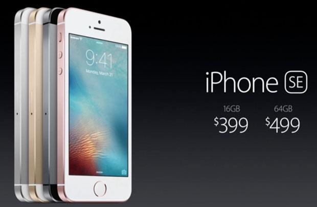 iPhone SE値段