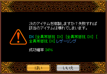 0229_鏡3.png