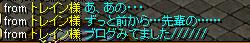 3月15日読者様.png