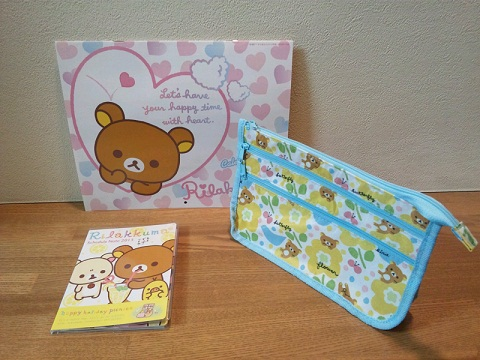 20121202用新春すて奥ふろく.JPG