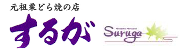 スクリーンショット(2013-10-02 10.43.46).png