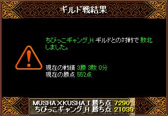 0605_ちびっこギャング_H5.png