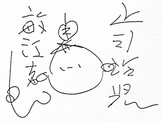 正司敏江・玲児の画像 p1_29