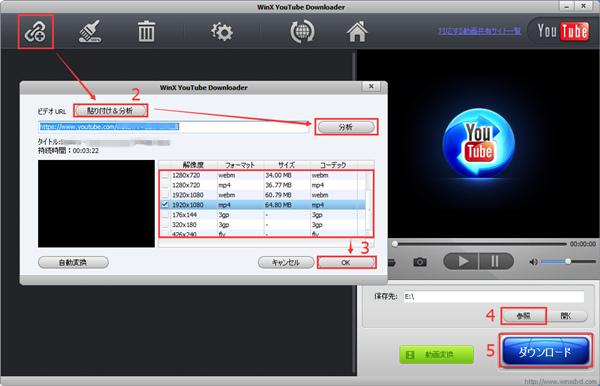 downloader-www-0914-01.jpg
