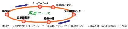 2012-1201-map