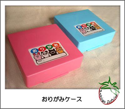クリスマス 折り紙 折り紙ケース : plaza.rakuten.co.jp