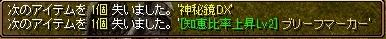 RedStone 15.02.07[01] (2).jpg