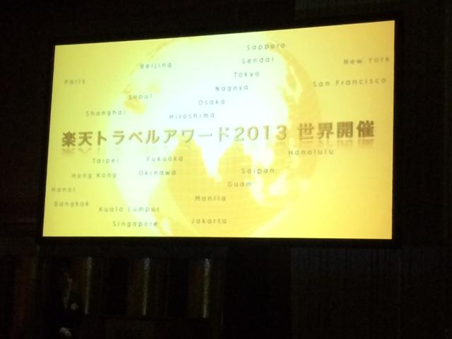 受賞__ 3.JPG