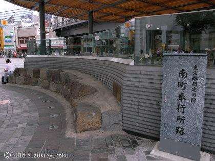 gr20160624-1-0017-est-k-yurakucho.jpg