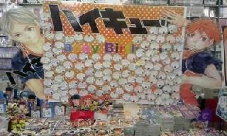 アニメイト横浜1