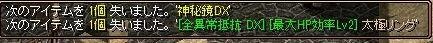 RedStone 15.01.03[00] (2).jpg