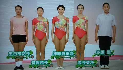 20120908用五日市・有賀・押味・金子・多胡.JPG