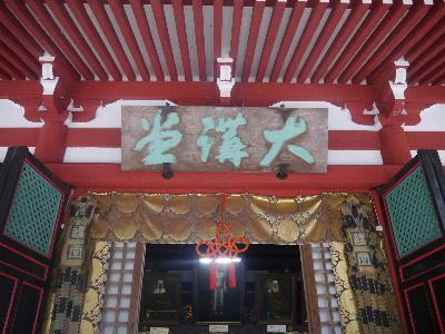 2012京都夏2−14.JPG
