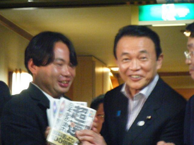 安倍下痢三が日本会議に土地売却で便宜供与よ!2 [無断転載禁止]©2ch.netYouTube動画>12本 ->画像>148枚