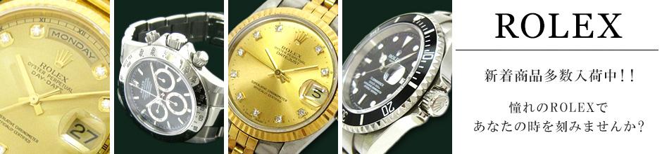 腕時計ROLEX.jpg