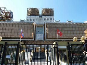 ロシア科学アカデミー
