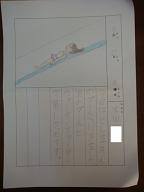 絵日記2012長女2