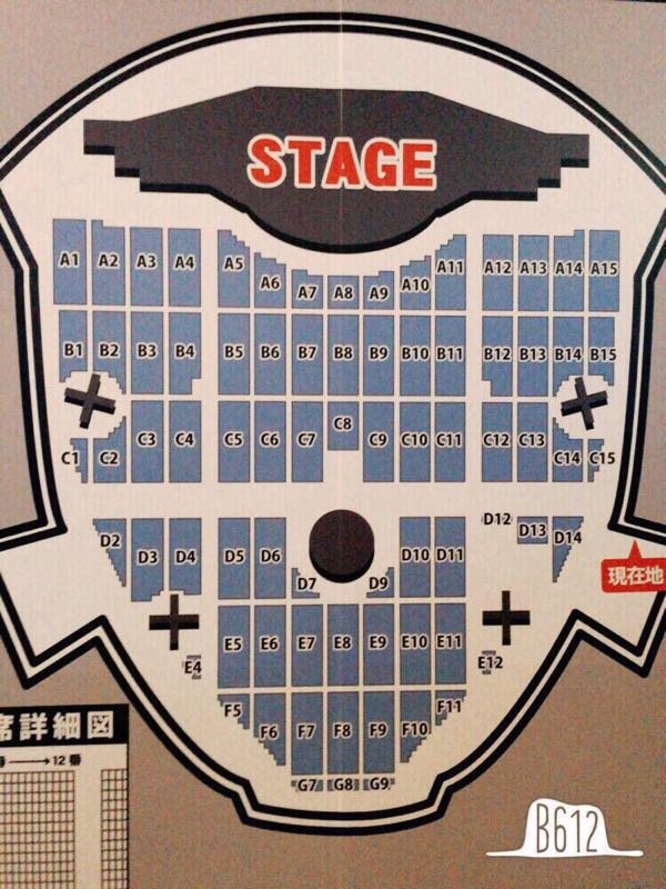 東京ドームの会場情報(ライブ・コンサート、座席 …