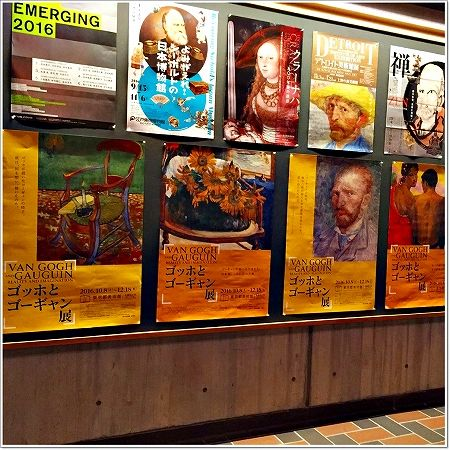 展覧会は、1章から5章まで、年代・テーマごとに5部で構成されています。 ゴッホとゴーギャンの作品は、初期から晩年までの油彩画約50点。