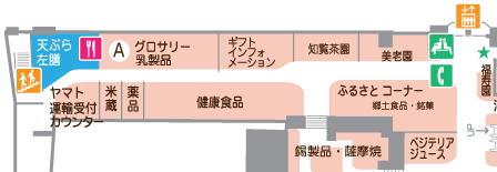 2012-0905-yamagata01