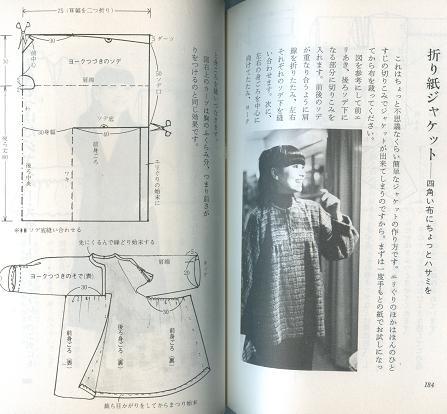 森南海子・情報センター出版局刊3.jpg