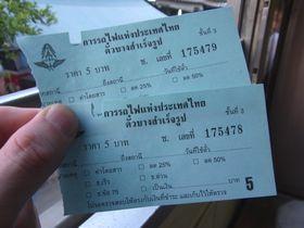 車内で買った切符