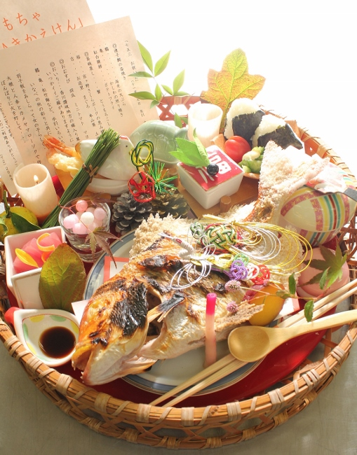 「料理長の日記」  三重県いなべ市             阿下喜(あげき)の日本料理 昭栄館