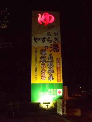 2012いちご狩り2-15.JPG