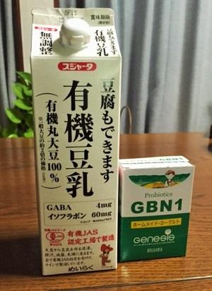 豆乳ヨーグルト1