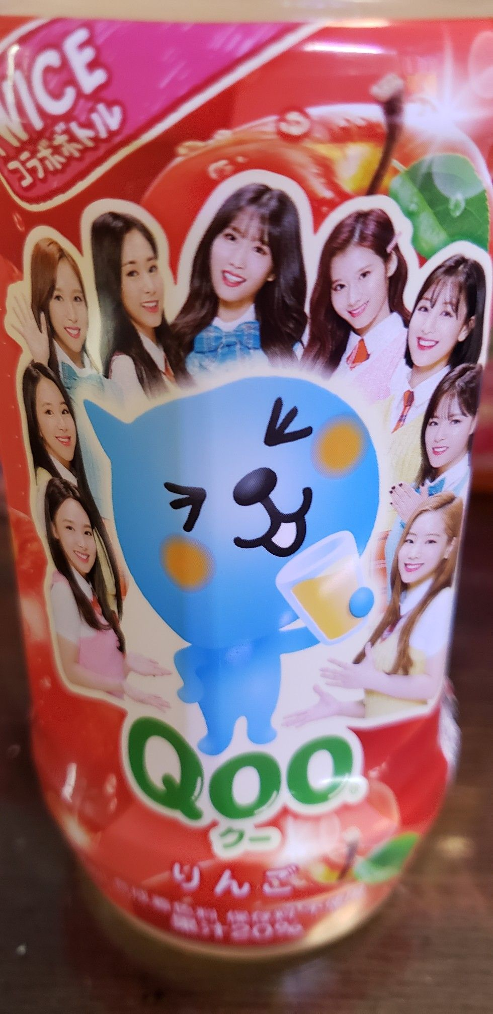twice メンバー qoo