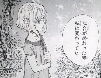 【非18禁】一般誌のエロ漫画スレ10 [無断転載禁止]©bbspink.com->画像>661枚