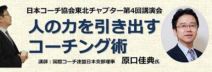 2014.9.26-2.jpg
