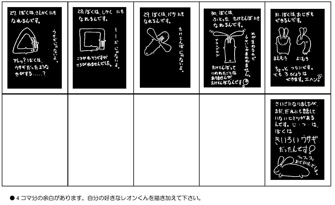 book_reon_4