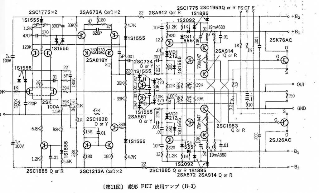 Yamaha C Preamp Manual