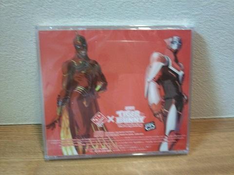 20120922用CD裏.JPG
