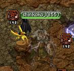 shinkoko.png