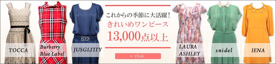 ワンピース_7.jpg