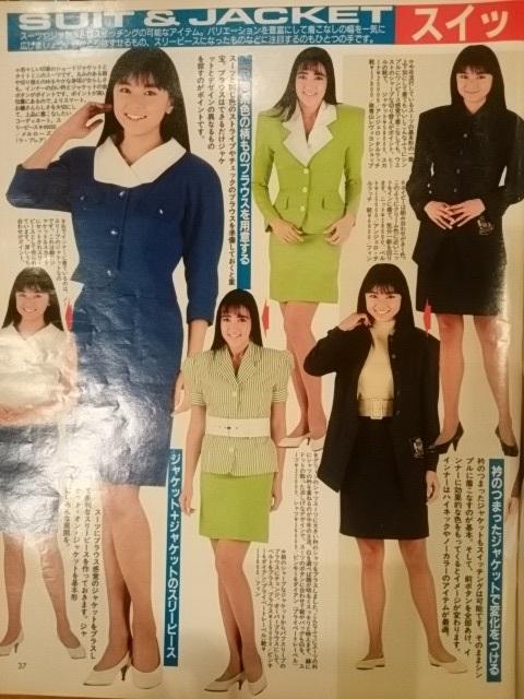 女性から嫌われる「40代男のありがちな服装」wwwwwwwwwww  [585351372]->画像>115枚
