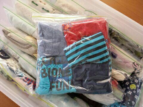 ジップロック 収納 衣類