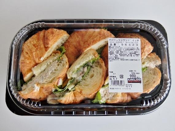 コストコ クロワッサン サンドウィッチ 円 新商品