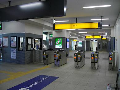 淀屋橋駅(Yodoyabashi-Station) 地下鉄構内図 |  …