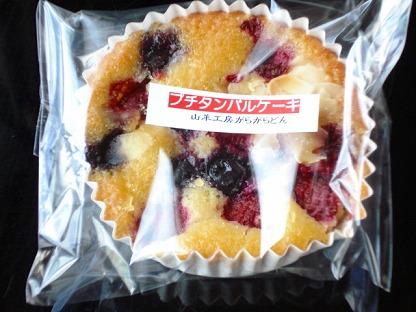 タンバルケーキ
